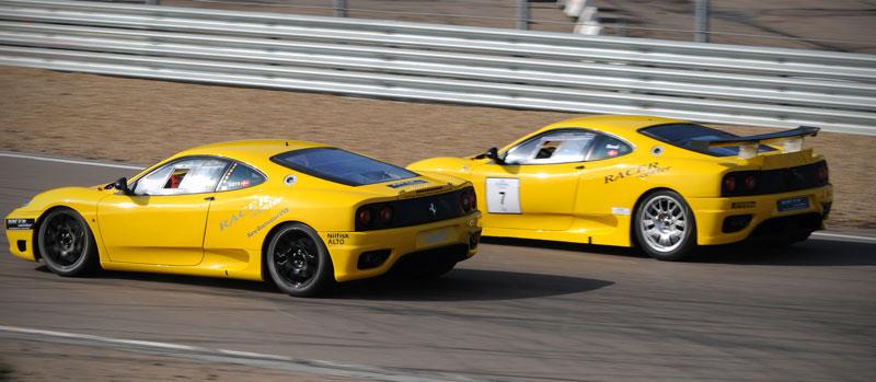 Ferrari-Gul-(4)